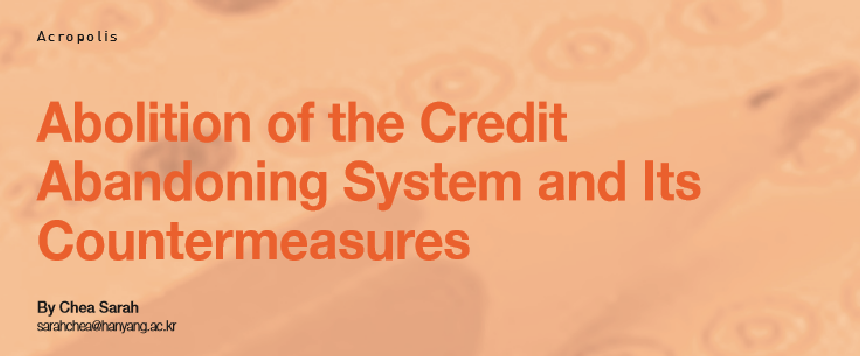 Abolition of the Credit Abandoning System and Its Countermeasures