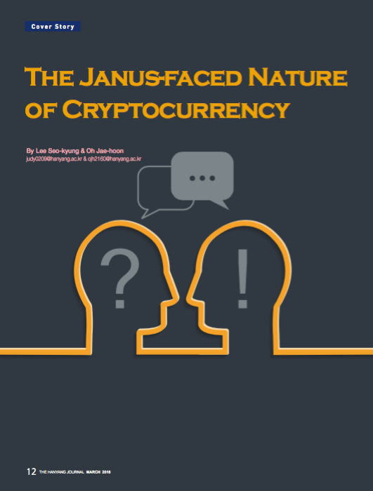 Janus Faced Nature Of Society