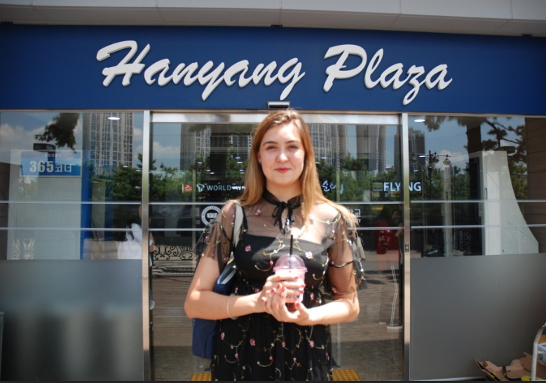 Listen to Hanyang Plaza