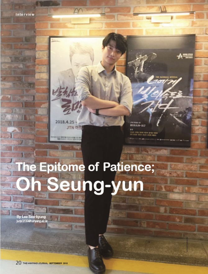 The Epitome of Patience; Oh Seung-yun