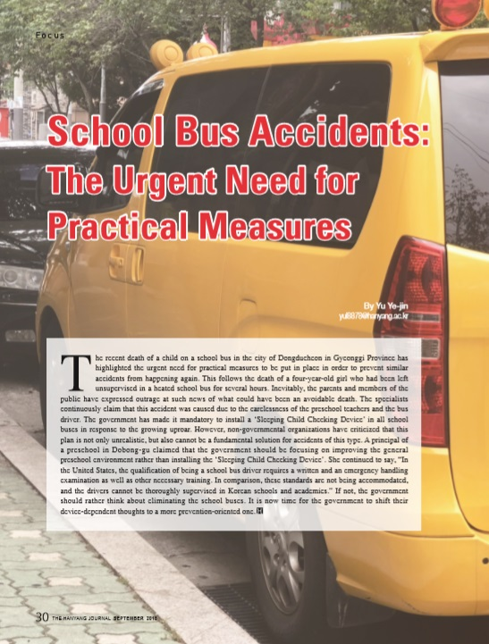 School Bus Accidents: The Urgent Need for Practical Measures