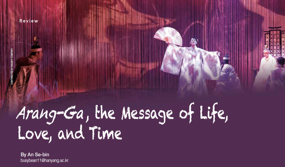 Arang-Ga, the Message of Life, Love, and Time