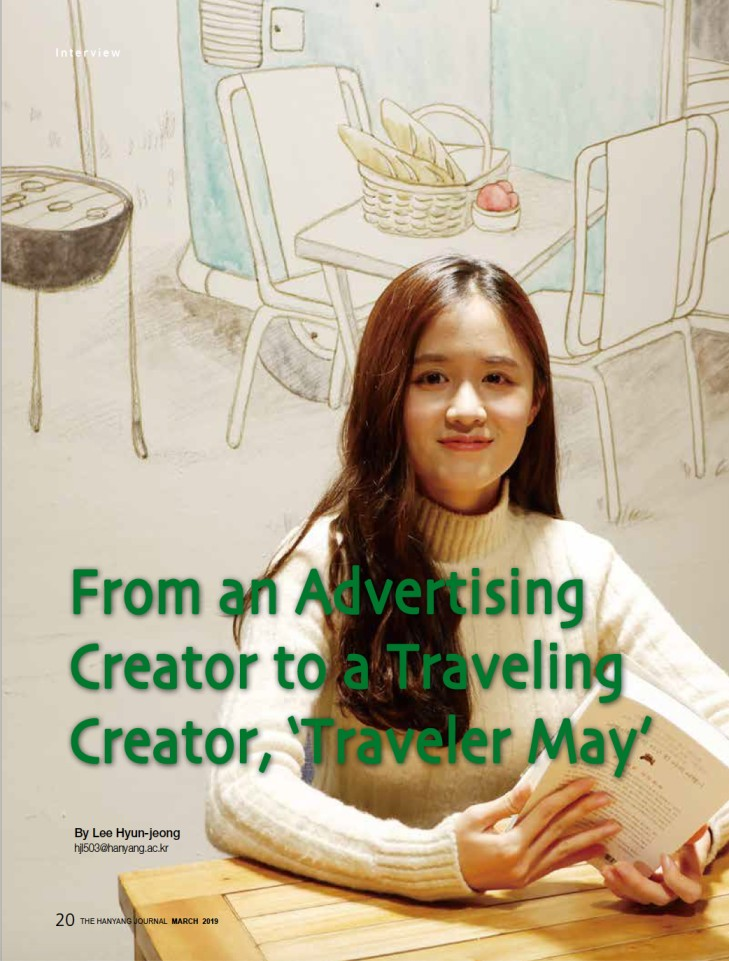 From an Advertising Creator to a Traveling Creator, 'Traveler May'