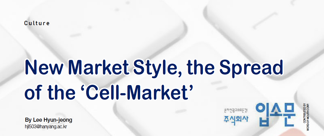 New Market-Style, the Spread of the 'Cell-Market'