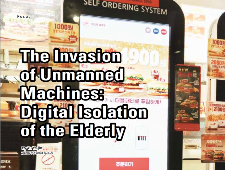 The Invasion of Unmanned Machines: Digital Isolation of the Elderly